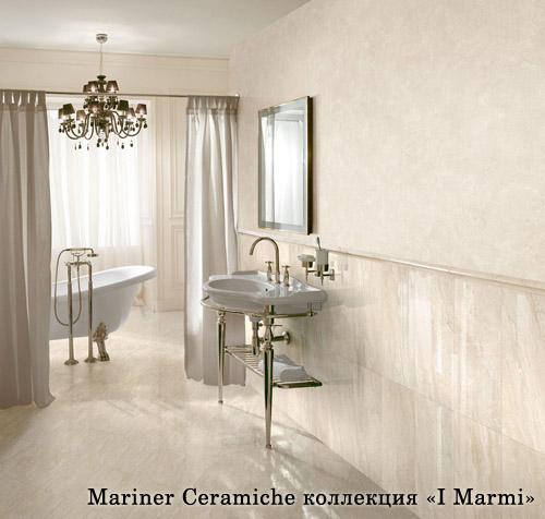 MARINER CERAMICHE I Marmi
