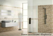 Naxos Euphoria