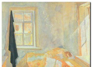 Л. А. Бруни Детская. 1926 Бумага, акварель Государственная Третьяковская галерея
