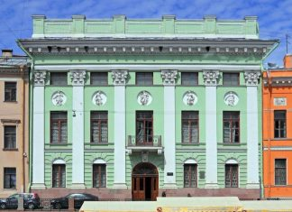 особняк Абамелек-Лазарева па Мойке